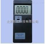 ZCQX-5電磁波輻射測試儀