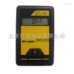 H100-I手持式溫濕度記錄儀/冷鏈記錄儀