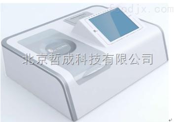 SP-7C茶叶安全检测仪(7合一)