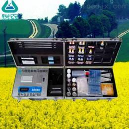 RN-F2供應全國新疆甘肅寧夏地區化肥養分檢測儀商用型快速分析肥料養分含量