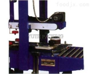 FXJ6050A封箱机供应-封箱机厂家–余特包装机