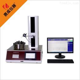 ZPY-GZPY-G賽成藥用玻璃瓶電子軸偏差測試儀