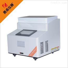 W\031稱重法水蒸氣透過率測定儀  賽成廠家直銷