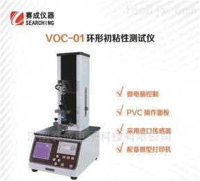 VOC-01VOC-01热敏胶带环形初粘性测试仪
