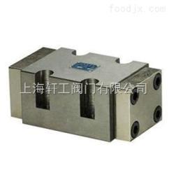 FJL-B20H-S型分流集流閥-上海軒工閥門有限公司