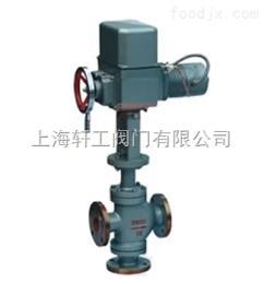 ZAZQ、ZAZX型電動三通合流分流-上海軒工閥門有限公司