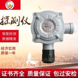 AEC2331a安可信可燃气体检测仪,酒精气体探测器