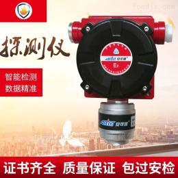 AEC2232b可燃气体检测仪,安可信煤油探测器