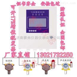 酒精检测仪价格可燃气体 ,酒精检测仪价格