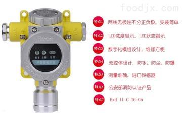 实验室专用氢气报警器厂家,西安杭州宁波青岛天津兰州菏泽氢气浓度报警器厂家价格