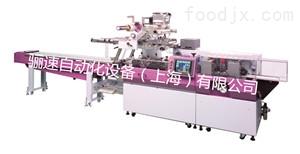 SGM060-4A-P伺服驱动四边封口包装机