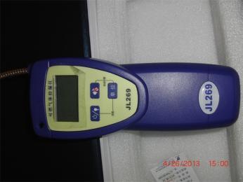 漢威JL269可燃氣氣體檢漏儀