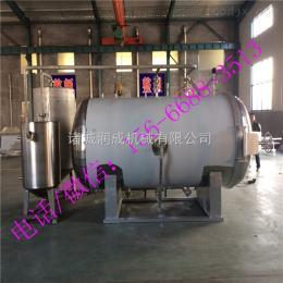 鸡鸭鹅宰杀厂养猪场无害化处理设备湿化机
