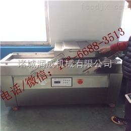 DZ-600/2S抽真空设备_熟食品真空包装机
