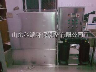湖南邵阳市食品厂废水处理设备厂家报价