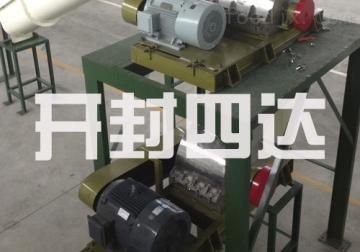 定制莆田淀粉成套設備生產廠家