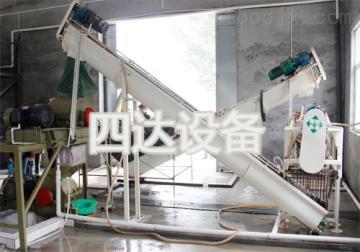 2017新型紅薯淀粉生產設備