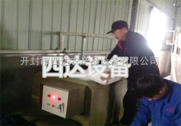 谷朊粉廠面皮廠用洗面機