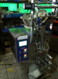 DXDY80自贡酱包膏液体包装机--三边封