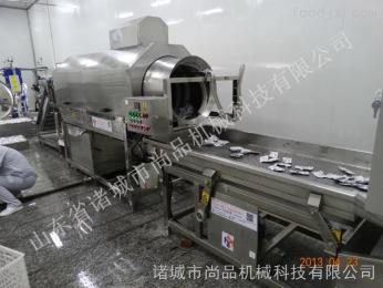 SP-3000【新品推荐】河南鲲乐辣条滚筒清洗机 软包装袋洗袋机