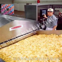 SPDZ-8000唐山薯片薯條油炸生產線