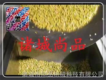 SPBQ-1000自动出料薏米油炸锅
