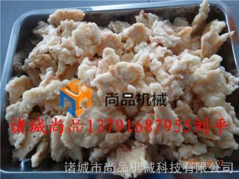 SPDZ-4000山東濟南專業生產鍋包肉油炸機廠家