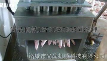 PB-1尚品牌进口猪手劈半机 进口猪蹄劈半机