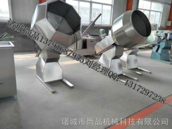 BL-600专业制造汤圆裹粉机 倾斜式拌料机