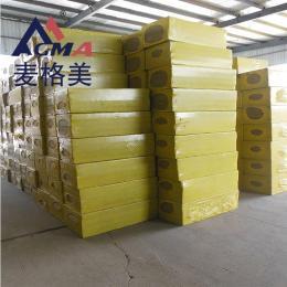 齐全安阳岩棉板生产厂家 安阳岩棉板价格