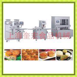 200型月饼包馅机/全自动月饼生产线/饼生产设备/月饼排盘机/月饼机