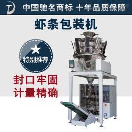 品牌直销武汉虾条/扭扭虾味条/鲜虾条膨化食品自动包装机,您身边的包装机