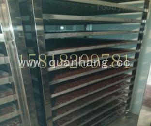 QH-KRH-28湖南油茶果热泵烘干机价格