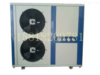 QH-KRH-36空气源热泵烘干机设备