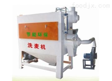 xms75廠家直銷環保去石洗麥機、質量保證