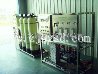 JD250L实验室超纯水设备,EDI超纯水系统,杭州水盾科技有限�K公司