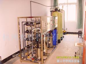 JD-1000反渗透纯水设备,杭州JD-1000型纯水设备厂家直∩销,售后无忧。