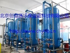 CHY北京除铁锰过滤器
