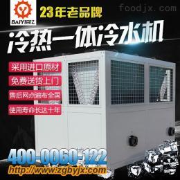 宿迁冷水机|宿迁水冷冷水机