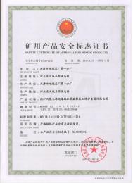PTYV北寧市信號電纜PTYV生產廠家