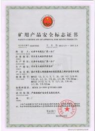 ZR-VVR32供應河北鋼絲鎧裝電力電纜 ZR-VVR32-3X1.5 1X1.0