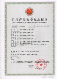 ZR-RVVP遼寧液位儀信號線ZR-RVVP 4*1.5廠家