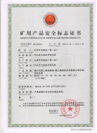 SZVV-8-6天津天聯牌視頻監控電纜 SZVV-8-6(SYV75-5+RVP2X0.75+RV3X1.0