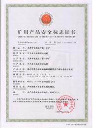 MHJYV矿用通信电缆MHJYV 1*2*7/0.28产品新闻