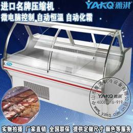 YKDB-102供應雅淇商用熟食柜  鴨脖子熟食柜價格 鹵菜保鮮柜廠家