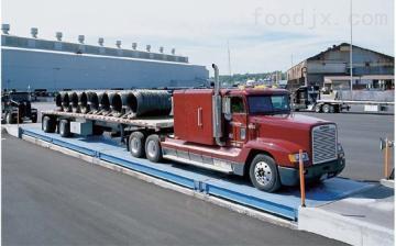 SCS150吨电子汽车衡 150吨电子汽车衡厂出了饭店走了两百多米远家