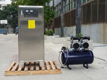 YT-015臭氧發生器廠家YT-015