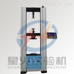 济南星火离合器弹簧拉压试验机型号
