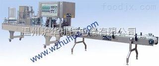BG60A系列自動輸送酸奶飲料灌裝封口機--滬華機械