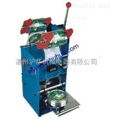 BZD95手动杯装奶茶封口机--沪华机械